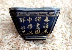 sakecup1web
